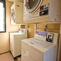 コインランドリー《洗濯機・乾燥機》洗剤はフロントで販売