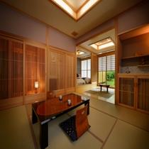 客室【大島(おおしま)】~Oshima~