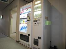 ジュース、ビールの自動販売機