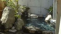 「木蓮」露天風呂