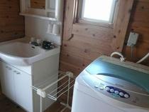 コテージ内にある洗濯機