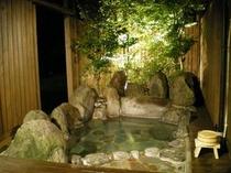 花水季専用露天風呂