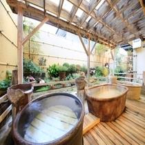 信楽焼花園露天風呂