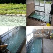 河原の湯1