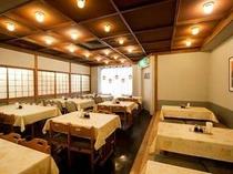 朝食は2階「草結」にて、ゆっくりお召し上がりください。7:00〜9:00まで。
