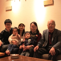 【記念撮影】3世代旅行♪おじいちゃん・おばあちゃんと一緒に楽しい時間を・・・☆