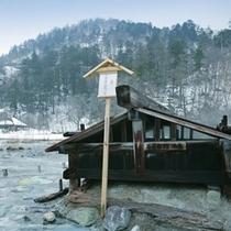源泉小屋(冬)