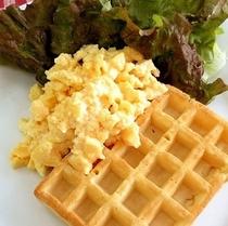 ◆無料朝食【ワッフル】◆スクランブルエッグとの組み合わせ抜群♪