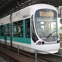 ◆路面電車「中電前」駅◆ホテルから徒歩約1分!