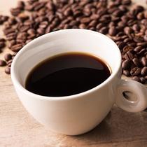 ◆挽きたてのコーヒーもどうぞ◆