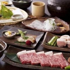 カップルでお得♪《和牛石焼ステーキ付会席》 《籠盛り和朝食》プラン(チェックアウト11:00)