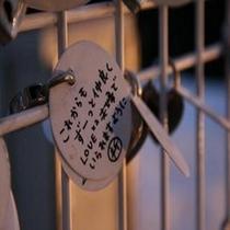 *有磯海SAにある「恋人の聖地」ミラージュベルで幸せの鐘を鳴らしませんか?