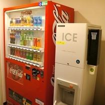 自動販売機(1F・5F)
