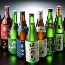 和旬楽 厳選の日本酒
