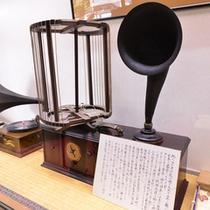 日本一古いラジオ。日本初輸入のラジオは天皇家、三井物産、逓信大臣、古屋旅館など5台が輸入されました。