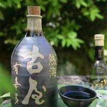 古屋オリジナル酒です。ご夕食と共にぜひお楽しみ下さい。