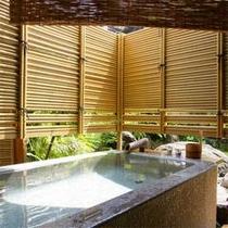 当館の自家源泉「清左衛門の湯」は熱海七湯のひとつに数えられる名湯です。自慢の泉質をご堪能ください。