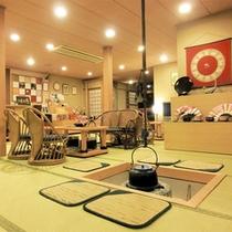 *◆別館◆ロビー/畳敷きの館内と囲炉裏。和の風情が溢れる別館。