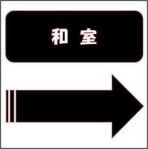 【部屋タイプ】和室8畳