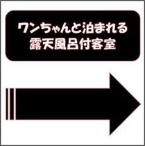 【部屋タイプ】D+kirishima