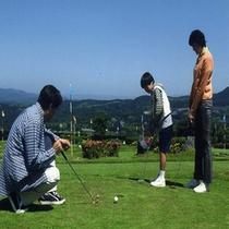 まほろばの里【パターゴルフ】