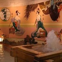4階大浴場 【白鷺の湯】