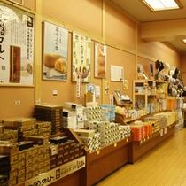 1階 【売店】 フロント横