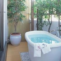 露天風呂付き客室 湯すずみ・月やどり