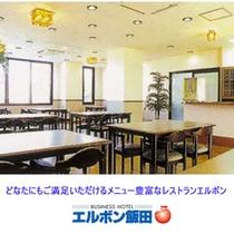 メニュー豊富なレストラン