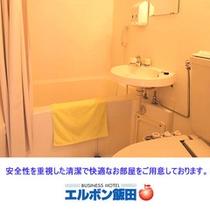 コンパクトながら機能的な設計 洗浄機能つきトイレ