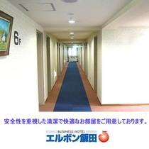 シングル72室 ツイン9室 和室2室のお部屋がございます