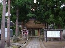関興寺(当ロッヂから車で約6分)