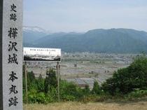 樺沢城跡(登口まで当ロッヂから車で約7分)