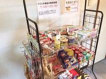 カップラーメン、レトルト食品、お菓子等販売中!