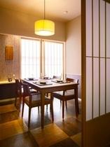 個室食事処「びわの葉」テーブル席