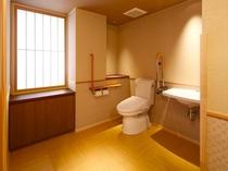 【別邸】屋上露天風呂&テラス付き特別室(バリアフリー仕様)トイレ