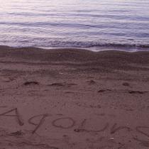 *ラブライブの聖地巡礼にいらっしゃいませんか?近所の島郷海岸がロケ地になっております♪