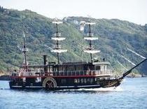 下田遊覧船