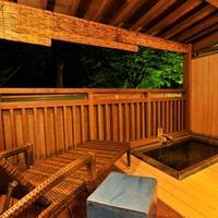池の平温泉 温泉宿 進(おんせんやど しん)のイメージ
