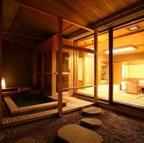 【庭園露天風呂付特別客室】