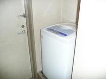 部屋 無料洗濯機