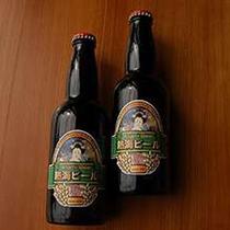*熱海地ビール