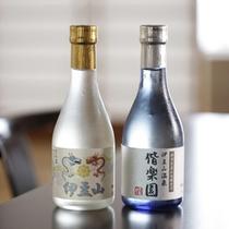 *オリジナル日本酒
