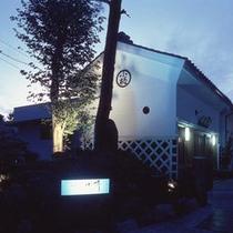 エントランス夜の蔵(正)