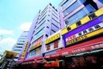 多慶屋 - supermarket