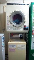 ランドリーコーナー(6階) -Washing machine corner