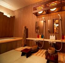 【湯処】鐘軌の湯≪貸切風呂≫畳敷きの和風個室風呂。
