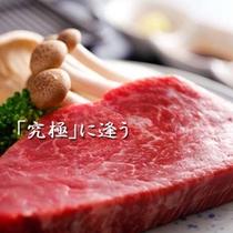 【別注料理】