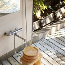 露天風呂にある洗い場