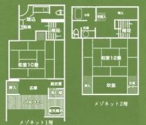 露天風呂付 メゾネット客室(平面図)